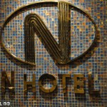 N Hotel #1 CDO Travel Recommended Hotel – TripAdvisor.com
