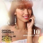 Grace Gift T. Chua - Brgy Balulang