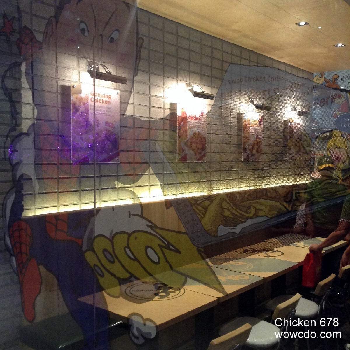 chicken-678-cdo-interior-02