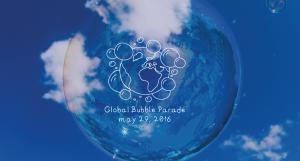 Bubble Parade CDO: Bring Bubbles. Get Happiness.