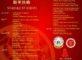 cdo chinese new year festival